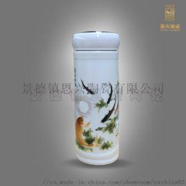 厂家直销陶瓷保温杯 高档礼品保温杯 青花瓷保温杯