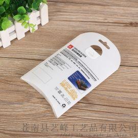 透明磨砂pet盒定制 环保pp折盒塑料可印logo