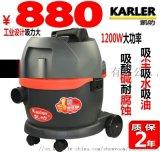 220V车间吸铁屑粉尘清理工业吸尘器厂家直销厂家
