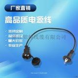 日本两芯电源线插头铜质电源线插头 日本直插电源线