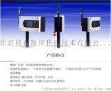 昆仑海岸NB无线温湿度变送器JWSK-NB-501