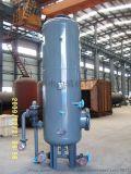 連續排污擴容器;連續排污膨脹器