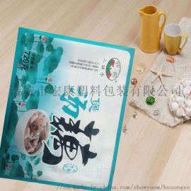 尼龙塑料食品包装袋厂家货源莲藕包装袋定制