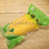 省人工玉米真空包裝機,高產量玉米真空包裝機哪家好