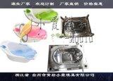 塑料模具 儿童盆模具源头工厂