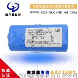 18650 3.7V5000mAh照明灯具锂电池组