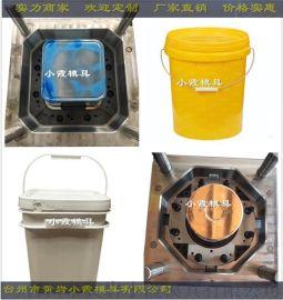 钻石厂家欧式中石油注射桶模具加工制造