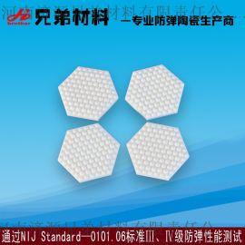 氧化铝陶瓷**胸插板