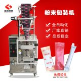 中凯自动粉状包装机厂家定量粉末包装机价格