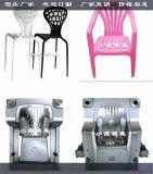 定製兒童扶手椅模具源頭商家