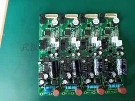 武汉品信电子SMT专业贴片 dip插件焊接加工