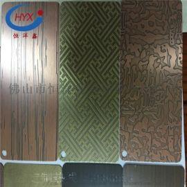 不锈钢镀铜板 佛山镀铜不锈钢系列 蚀刻镀铜门板