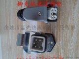 熱流道五針重載連接器插座,熱流道配件.單組針閥插頭