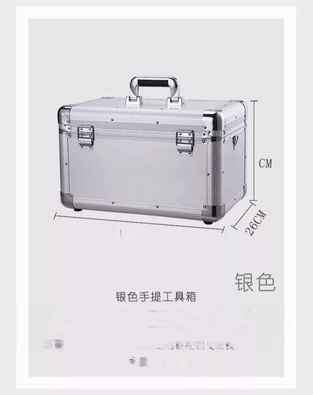 厂家直销工具箱铝合金工具箱多功能收纳箱仪器箱