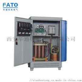 医院设备电梯专用三相稳压电源100千瓦稳压器