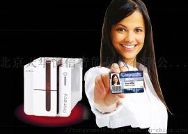 广州evolis爱立识primacy证卡打印机