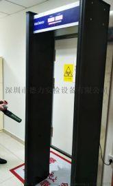 经济型安检门DL-10