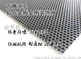 卷板冲孔网带钢微孔网不锈钢圆孔冲孔板