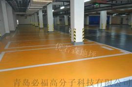淄博地下车库无振动止滑坡道施工专业厂家推荐