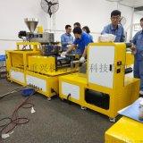东莞锡华仪器XH-432小型实验流延机厂家