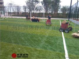 专业人造草足球场施工建设厂家环保耐用