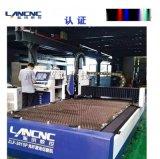 鋼板鐳射切割機 小功率數控鐳射切割機3000W