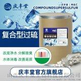 复合型 25%过硫酸氢钾底改片 水产养殖专用原料