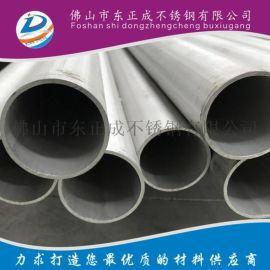 304不锈钢流体输送管,污水处理用不锈钢管