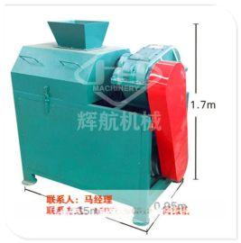 硫酸镁对辊造粒机 对辊挤压造粒机厂家