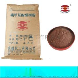 磺甲基酚醛树脂,石油助剂