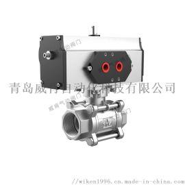 气动球阀德国威肯品牌进口精小型气动v型球阀厂家定制