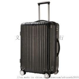 拉杆箱定制万向轮行李箱防水旅行箱耐磨箱包20寸