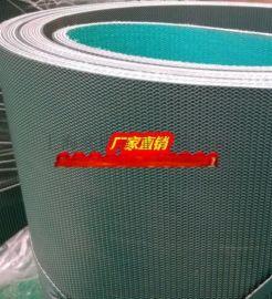 厂家直销-9.0mm大理石皮带,绿色倒锯齿输送带,网眼花纹抛光机输送带