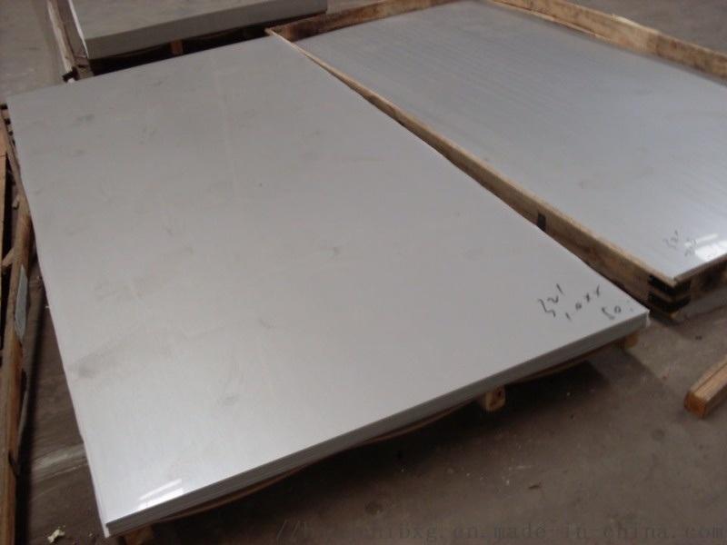 304不锈钢雾面2B抛光拉丝镜面分条销售