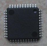 昊芯系列红外遥控学习模块(芯片)