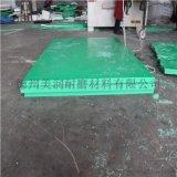 厂家直销建筑工地用临时铺路板泥泞路高分子铺路防滑板