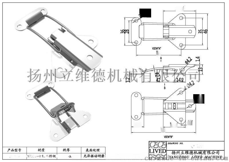 不锈钢搭扣QF-609LIVED