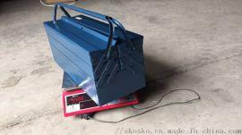 金属工具整理箱