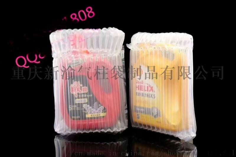 重庆厂家直销400宽充气卷料填充袋气泡袋缓冲气垫