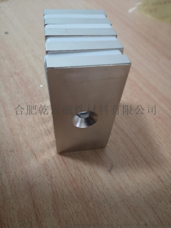 圆形吸铁石 圆柱强磁钢 强力磁柱