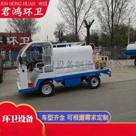 新能源电动四轮洒水车雾炮除尘车