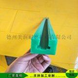 1-100工程塑料合金橡塑制品滑块高强度顶推滑块