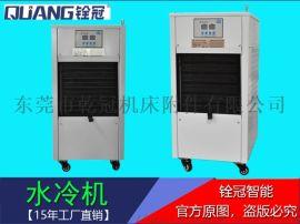 激光冷水机 制冷设备 水冷系统