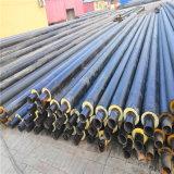 鹽城 鑫龍日升 熱力管網地埋式保溫管dn600/630聚氨酯發泡管