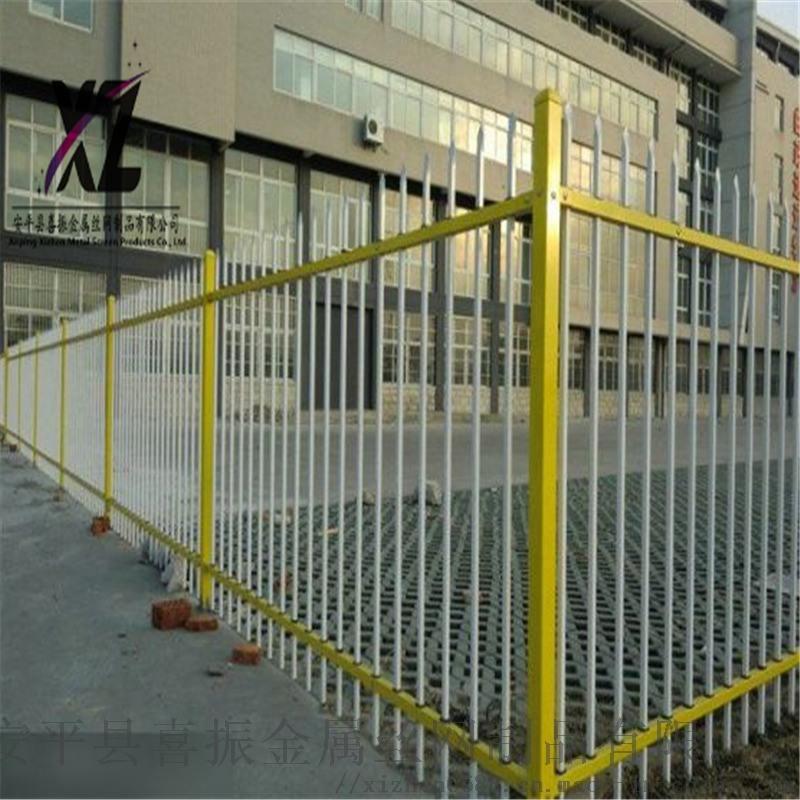 围墙防护栏杆,锌钢围墙防护栏杆,供应围墙防护栏杆