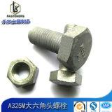 ASTM美制六角螺栓B7 B8耐高温