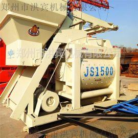 大型搅拌机JS1500型混凝土搅拌机JS系列搅拌机