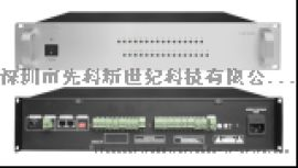 先科32路智能报 信号采集器公共广播设备厂家直销