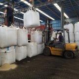 綿陽石英砂廠家_石英砂綿陽價格_廠家銷售。