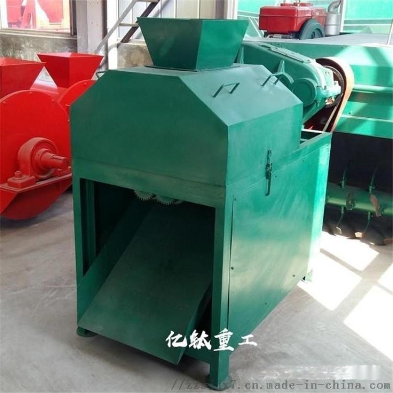 銨擠壓造粒機 細度可調對輥擠壓造粒機
